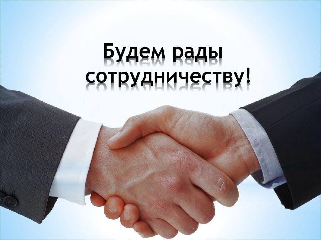 """Стать представителем ООО """"АБС Мейкер"""" в своем городе"""